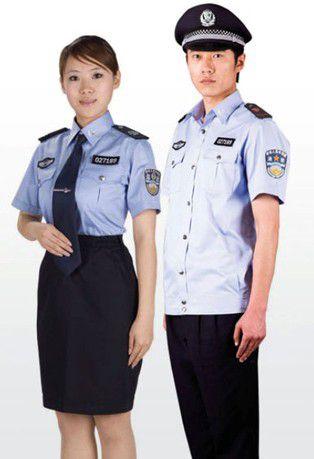 广西盐政稽查标志服