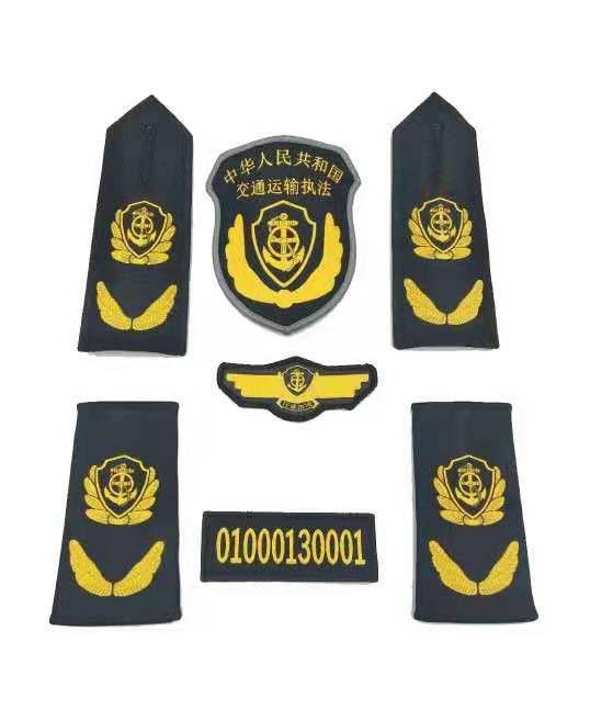 平昌标志徽